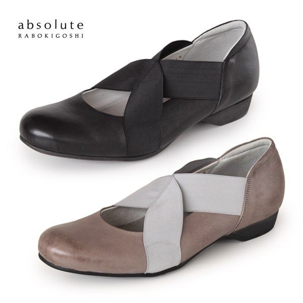 absolute アブソルテ ラボキゴシ 靴 7679 コンフォートシューズ レディース 本革 カジュアルシューズ バレエシューズ セール
