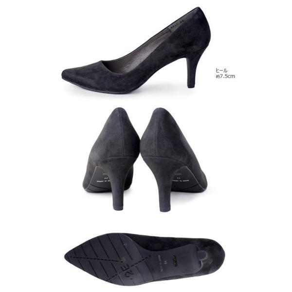MELMO 靴 メルモ パンプス 6921 グレースエード ポインテッドトゥ ヒール 2E 抗菌 防臭|washington|03
