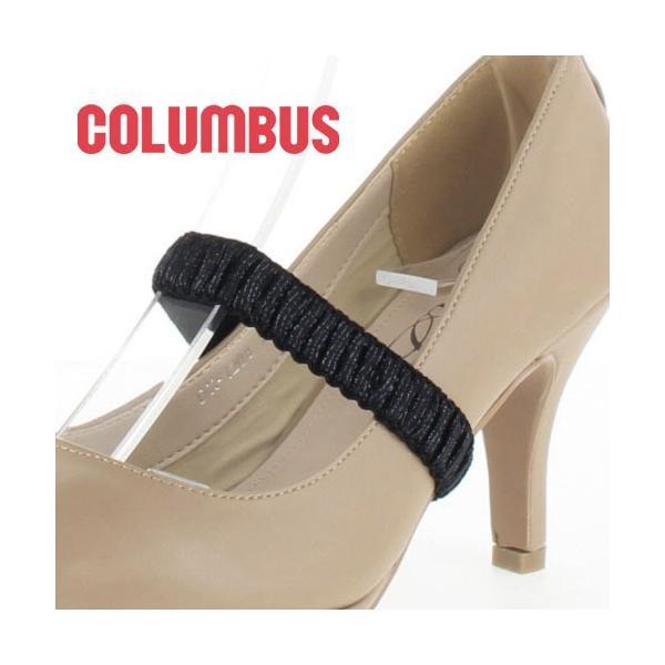 ミュールスタイルアップバンド ギャザータイプ コロンブス COLUMBUS 81400 ラメブラック 15mm幅 レディース 靴 アクセサリー