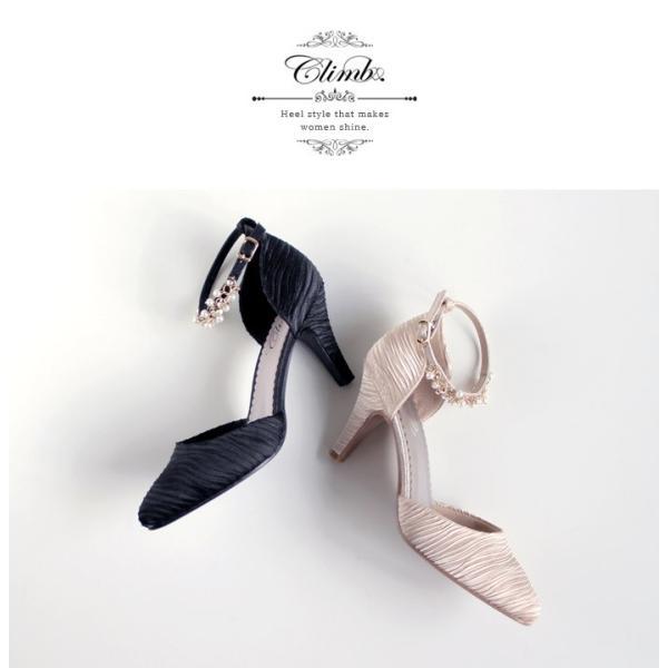 Climb クライム 結婚式 パンプス 3415 セパレート アンクルストラップ ヒール お呼ばれ 靴 レディース フォーマル サテン|washington|02