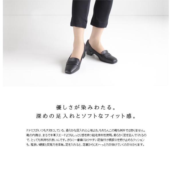 フォーマル パンプス 黒 ベージュ Dona Miss ドナミス 356 本革 ローファー ヒール 靴 レディース 日本製 セール