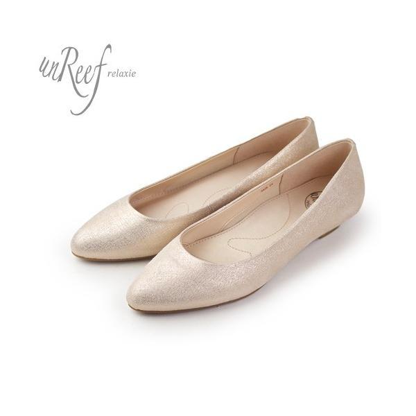 unReef 靴 アンリーフ 3426 アーモンドトゥ パンプス ラメ生地 ローヒール ベージュ セール