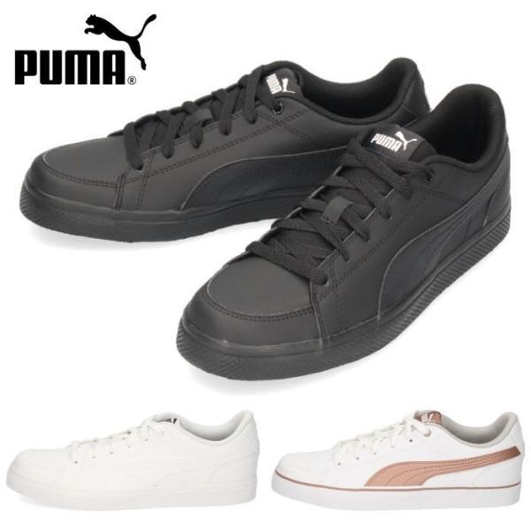 プーマ レディース スニーカー コートポイント バルク puma COURT POINT VULC V2 BG 362947 靴