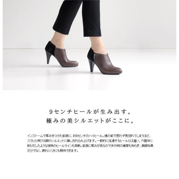 RABOKIGOSHI works 靴 ラボキゴシ ワークス 11870 本革 ブーティ ハイヒール 厚底 ストーム アンクルブーツ レディース セール|washington|02