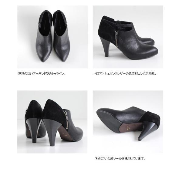 RABOKIGOSHI works 靴 ラボキゴシ ワークス 11870 本革 ブーティ ハイヒール 厚底 ストーム アンクルブーツ レディース セール|washington|05