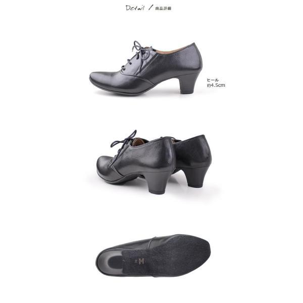 cavacava サヴァサヴァ 靴 ブーツ 3720045 オックスフォード ブーティ レディース レースアップ 本革 ローヒール 黒 ブラック セール|washington|02