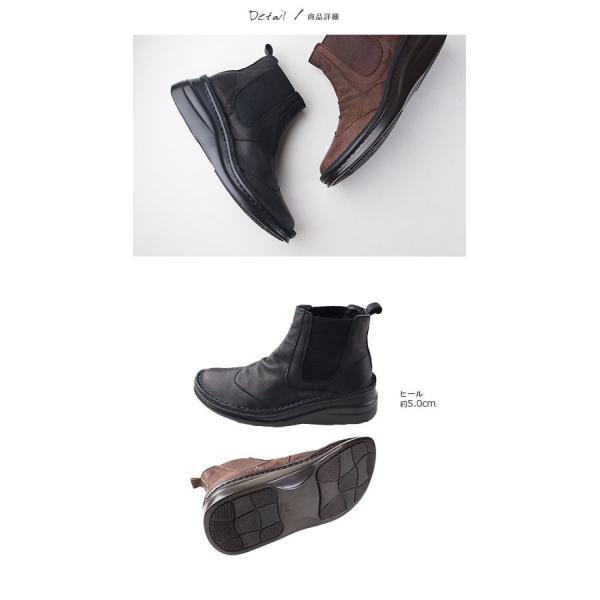 コンフォートブーツ 靴 NICO ニコ 8304 レディース ショートブーツ コンフォートシューズ サイドゴア 黒 ブラック ブラウン|washington|02