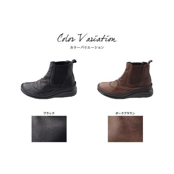 コンフォートブーツ 靴 NICO ニコ 8304 レディース ショートブーツ コンフォートシューズ サイドゴア 黒 ブラック ブラウン|washington|03
