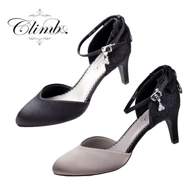 Climb クライム 結婚式 パンプス 靴 3527 バックリボン ハイヒール 2way アンクルストラップ レディース パーティ ベージュ 黒 ブラック|washington