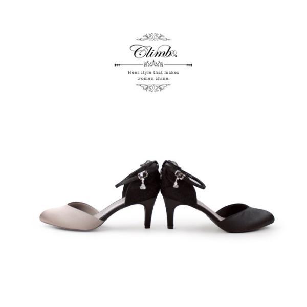 Climb クライム 結婚式 パンプス 靴 3527 バックリボン ハイヒール 2way アンクルストラップ レディース パーティ ベージュ 黒 ブラック|washington|05
