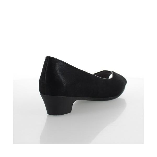 オールデイウォーク ALL DAY Walk 靴 2100 210 パンプス オープントゥ ローヒール 撥水 消臭 2E 黒 ブラック レディース セール|washington|03