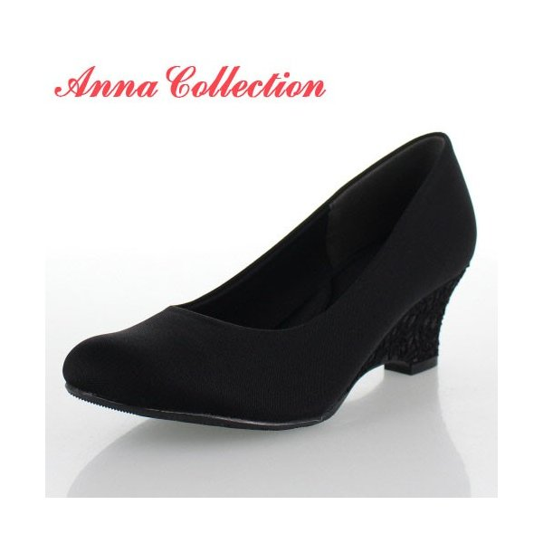 anna collection アンナコレクション 靴 17381 パンプス フォーマル 撥水 雨天対応 ウェッジヒール 通勤 黒 ブラック レディース