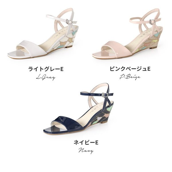 メルモ MELMO サンダル 靴 7545 ウエッジソール アンクルストラップ エナメル レディース セール