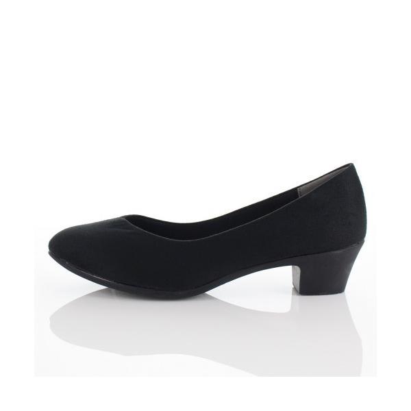 ALL DAY Walk オールデイウォーク 靴 ALD 2150 パンプス アーモンドトゥ ビジネス フォーマル リクルート 2E 黒 ブラック レディース セール|washington|02