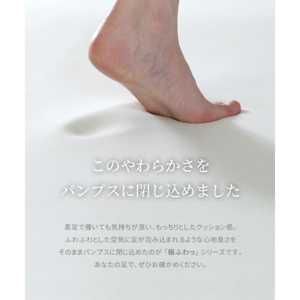 パンプス 痛くない ローヒール 走れる 歩きやすい 5cm レディース 黒 極ふわっ 18162|washington|05