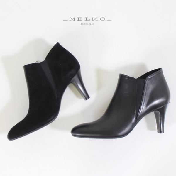MELMO 靴 メルモ 7577 サイドゴア ブーティ ブーツ レディース 本革 スエード レザー ハイヒール ポインテッドトゥ 黒 ブラック 日本製 セール|washington
