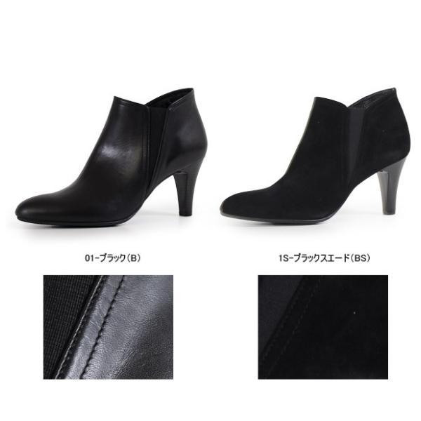 MELMO 靴 メルモ 7577 サイドゴア ブーティ ブーツ レディース 本革 スエード レザー ハイヒール ポインテッドトゥ 黒 ブラック 日本製 セール|washington|02