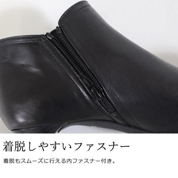 MELMO 靴 メルモ 7577 サイドゴア ブーティ ブーツ レディース 本革 スエード レザー ハイヒール ポインテッドトゥ 黒 ブラック 日本製 セール|washington|04
