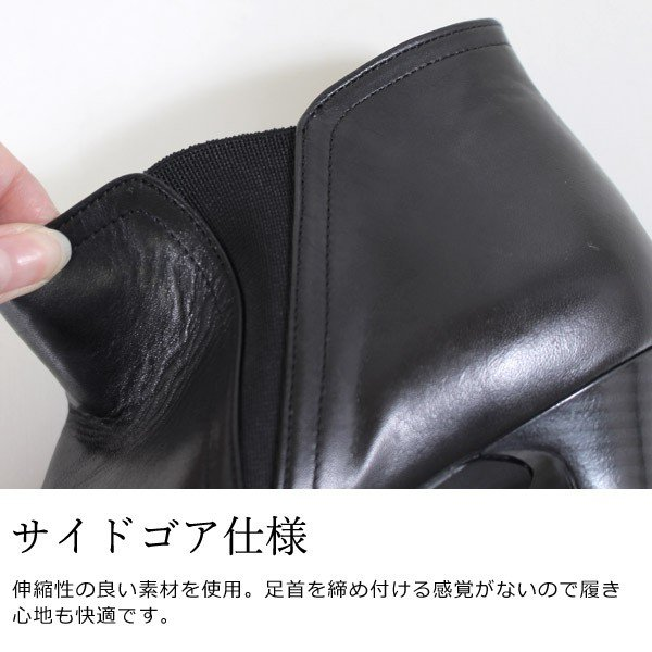 MELMO 靴 メルモ 7577 サイドゴア ブーティ ブーツ レディース 本革 スエード レザー ハイヒール ポインテッドトゥ 黒 ブラック 日本製 セール|washington|05