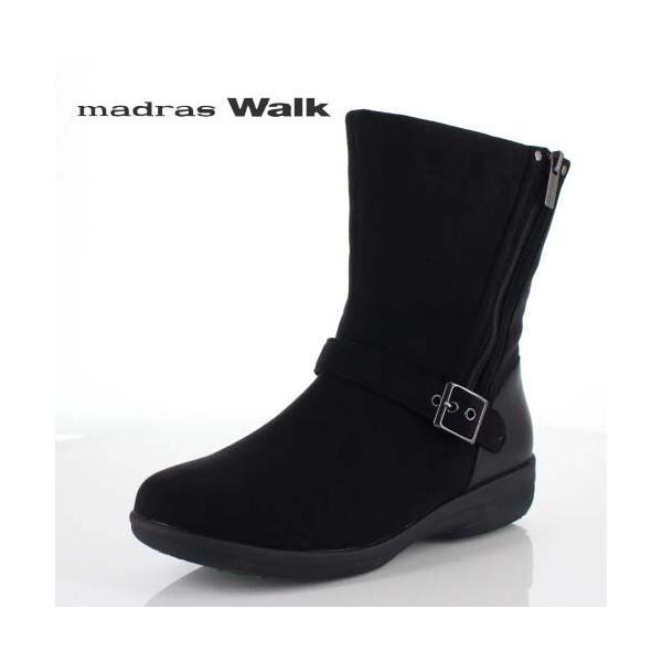 madrasWalk マドラスウォーク 靴 MWL2108 防水 ブーツ ショートブーツ ストレッチ素材 4E GORE-TEX 黒 ブラック レディース セール|washington