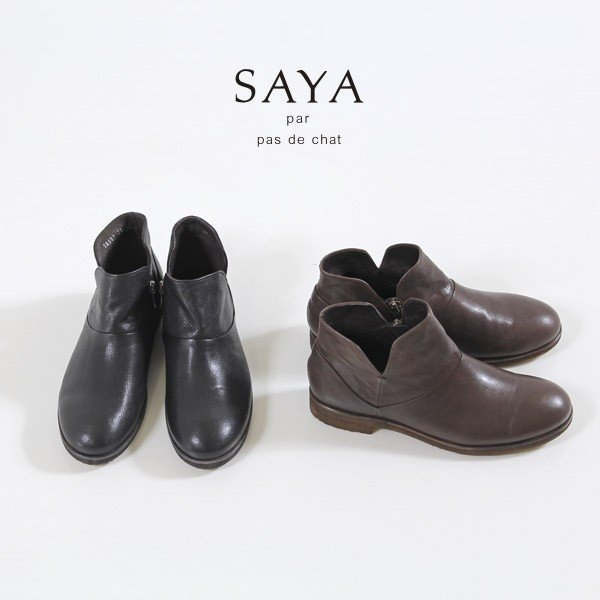 SAYA ブーツ サヤ ラボキゴシ 靴 50511 本革 アンクルブーツ レディース ショートブーツ ローヒール クレープソール 日本製 セール|washington
