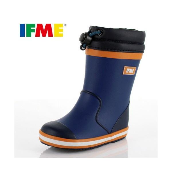 イフミー ベビー キッズ 長靴 IFME RAINBOOTS 80-8724 BLUE レインブーツ ブルー 防水 防滑|washington