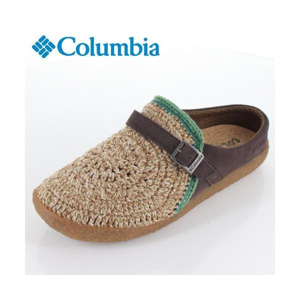 コロンビア メンズ サンダル チャドウィック YU0255-212 ベージュ 手編み|washington