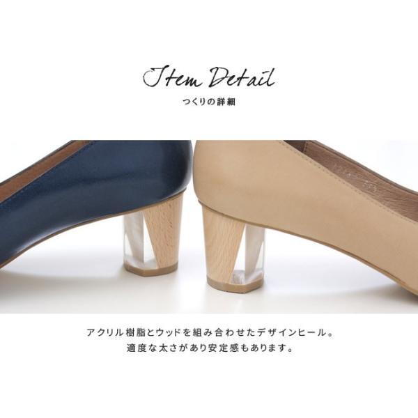 RABOKIGOSHI works 靴 ラボキゴシ ワークス 12164 本革 Vカット パンプス 太ヒール クリア レディース セール|washington|05