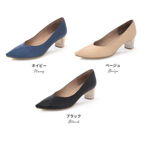 RABOKIGOSHI works 靴 ラボキゴシ ワークス 12164 本革 Vカット パンプス 太ヒール クリア レディース セール|washington|07