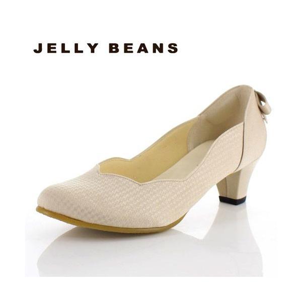 JELLY BEANS ジェリービーンズ 靴 2685 パンプス フラワーカット ヒール バックリボン パーティー ふわさら ベージュ レディース セール|washington