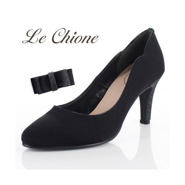 Le Chione ルキオネ 靴 7394 パーティー パンプス リボン ビジュー ラウンドトゥ 結婚式 ブラック 黒 レディース washington
