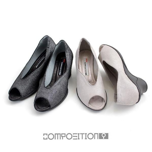 コンポジションナイン COMPOSITION9 靴 2702 コンフォートパンプス オープントゥ レディース ウェッジ ヒール コンポジション9|washington|02