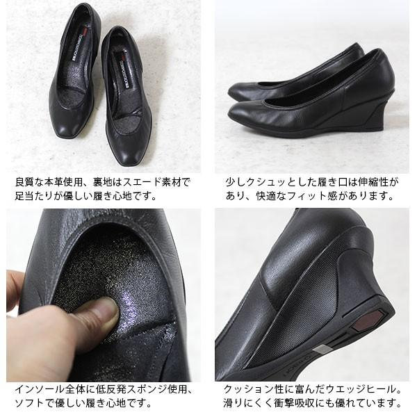 コンポジションナイン COMPOSITION9 靴 2707 コンフォートパンプス レディース  ウェッジソール ヒール パンプス ブラック 黒|washington|04