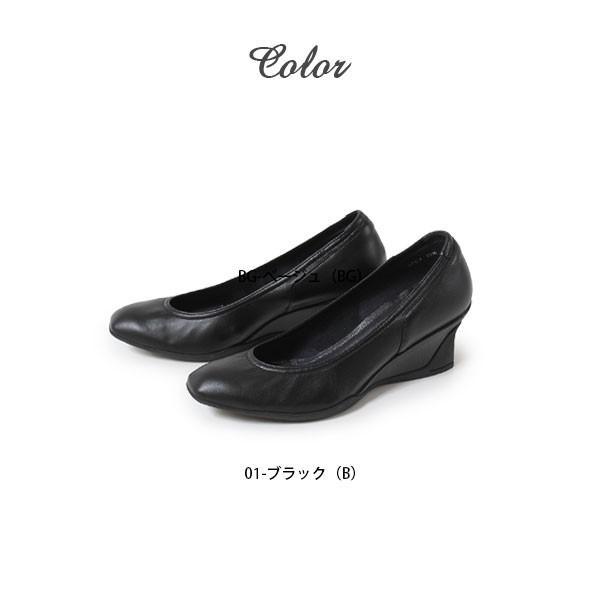 コンポジションナイン COMPOSITION9 靴 2707 コンフォートパンプス レディース  ウェッジソール ヒール パンプス ブラック 黒|washington|05