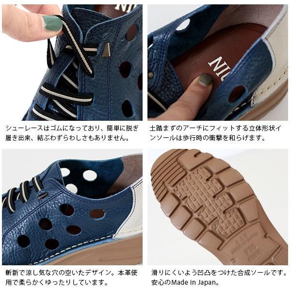 コンフォートシューズ 靴 レディース NICO ニコ 128 グレー ネイビー 大きいサイズ 4E 本革 カジュアル 日本製 撥水 抗菌 幅広 ゆったり セール|washington|04