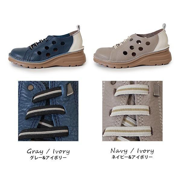 コンフォートシューズ 靴 レディース NICO ニコ 128 グレー ネイビー 大きいサイズ 4E 本革 カジュアル 日本製 撥水 抗菌 幅広 ゆったり セール|washington|05