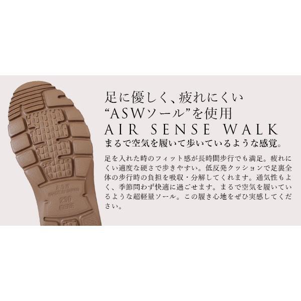コンフォートシューズ 靴 レディース NICO ニコ 128 グレー ネイビー 大きいサイズ 4E 本革 カジュアル 日本製 撥水 抗菌 幅広 ゆったり セール|washington|06
