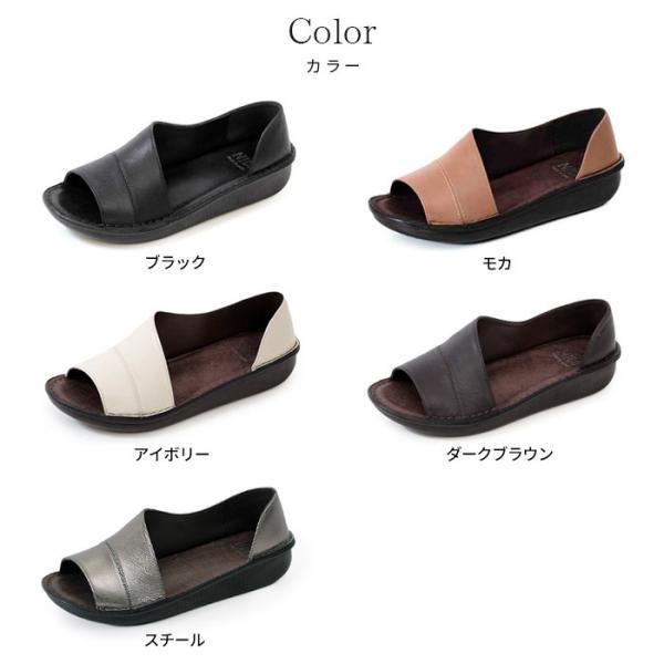 コンフォートサンダル レディース NICO ニコ 8860 厚底 ナチュラル オープントゥ ローヒール 本革 レザー カジュアルシューズ 靴