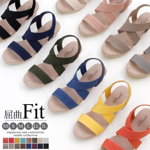 サンダルレディース歩きやすい履きやすい疲れにくい夏ウェッジ小さいサイズ大きいサイズゴム5cmヒールparade442