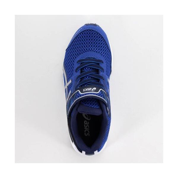 asics アシックス 靴 18 LAZERBEAM RD-MG 1154A018 スニーカー レーザービーム 運動靴 青 ブルー ベルクロ ジュニア キッズ washington 04