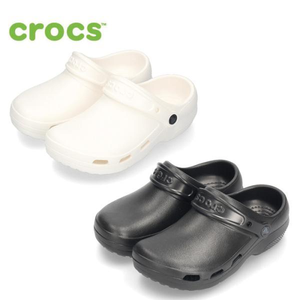 クロックス スペシャリスト ベント 2.0 レディース メンズ サンダル crocs Specialist II Vent Clog 205619 ホワイト ワークシューズ|washington