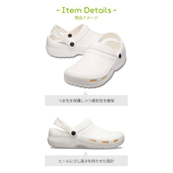 クロックス スペシャリスト ベント 2.0 レディース メンズ サンダル crocs Specialist II Vent Clog 205619 ホワイト ワークシューズ|washington|02