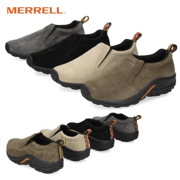 メレル ジャングルモック メンズ 定番 25.0~30.0cm スニーカー ウォーキング MERRELL JUNGLE MOC Mens