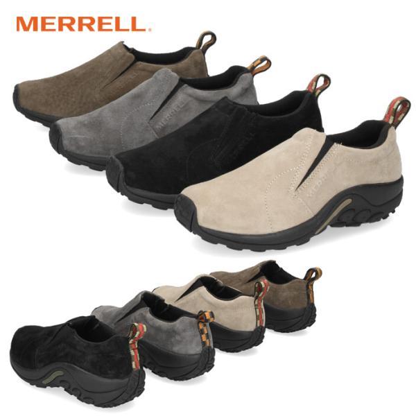 メレル ジャングルモック レディース 定番 正規品 22.5~25.0cm スニーカー ウォーキング MERRELL JUNGLE MOC Ladies