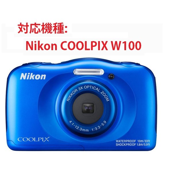 カメラケース Nikon  COOLPIX W100 デジタルカメラ 合成革ケース 3色  517-0026A-A3
