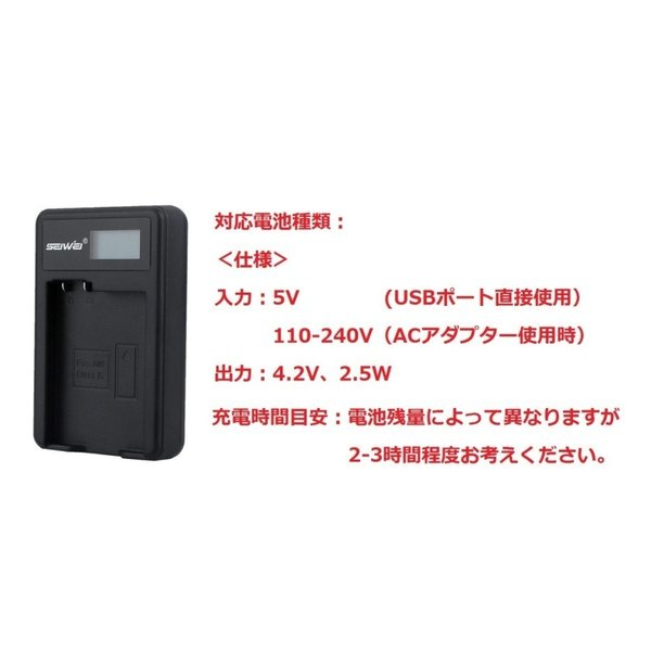 【WASHODO】カメラ新型 USB式急速USB式充電器 CANON NB-10L 電池対応  液晶画面付き電量表示仕様(Bセット)【517-0040-04】