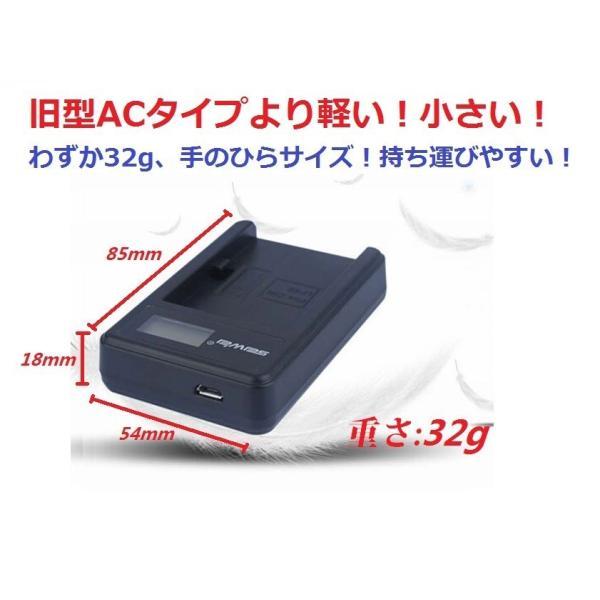 【WASHODO】カメラ新型 USB式急速USB式充電器 FUJIFILM NP-140電池対応  液晶画面付き電量表示仕様 (Bセット)【517-0042-02b】