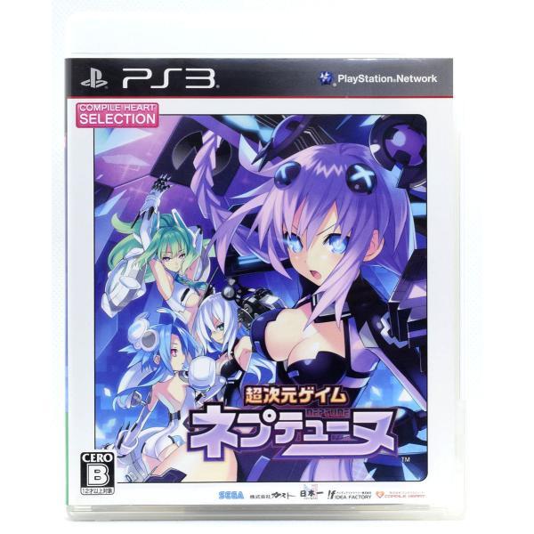 【中古】 PS3 超次元ゲイム ネプテューヌ Best版 ケース・説明書付 プレステ3 ソフト