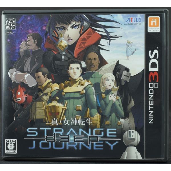 【中古】3DS 真・女神転生 ディープ ストレンジジャーニー ソフト・ケース  NINTENDO3DS|wasou-marron