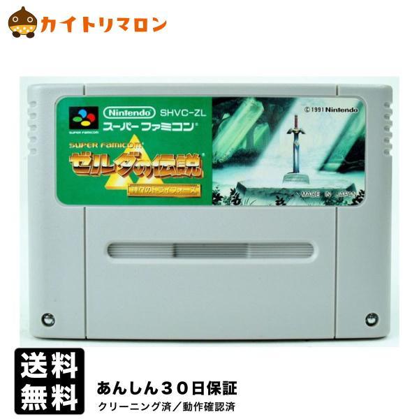 SFC ゼルダの伝説 神々のトライフォース ソフト スーパーファミコン  中古|wasou-marron